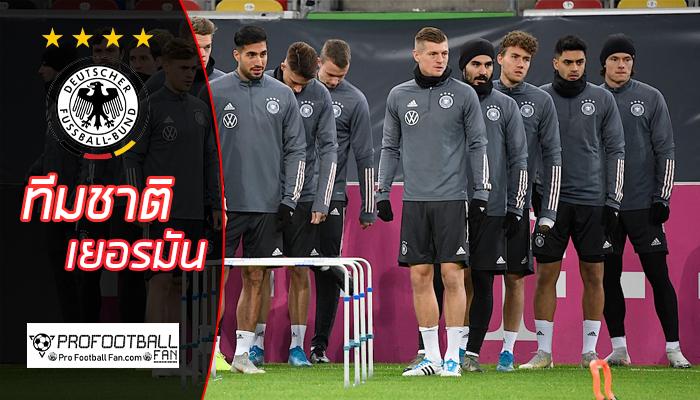 เยอรมัน ครองเกมแต่พ่ายความเก๋า ฝรั่งเศส 0-1
